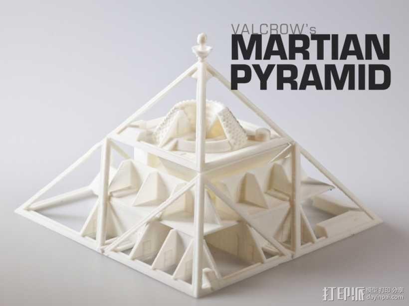 火星金字塔 3D模型  图3