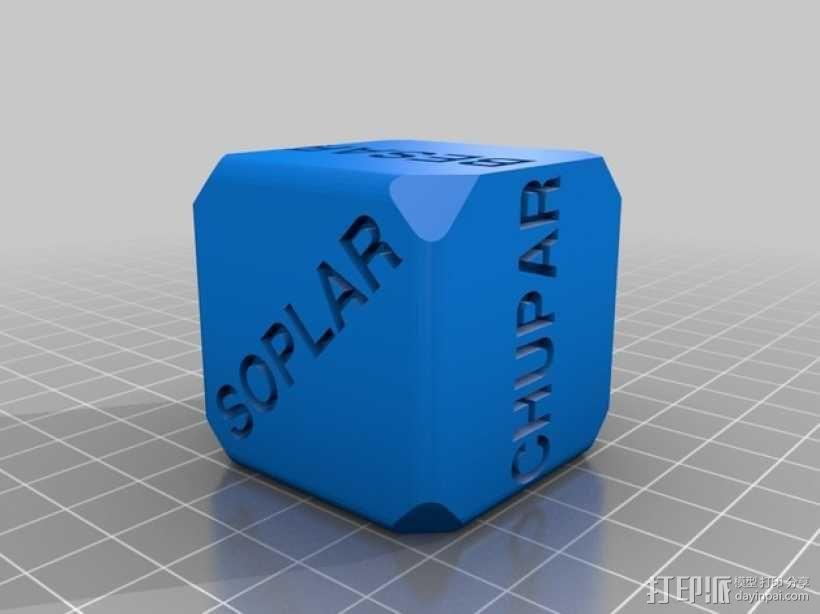 骰子模型 3D模型  图2