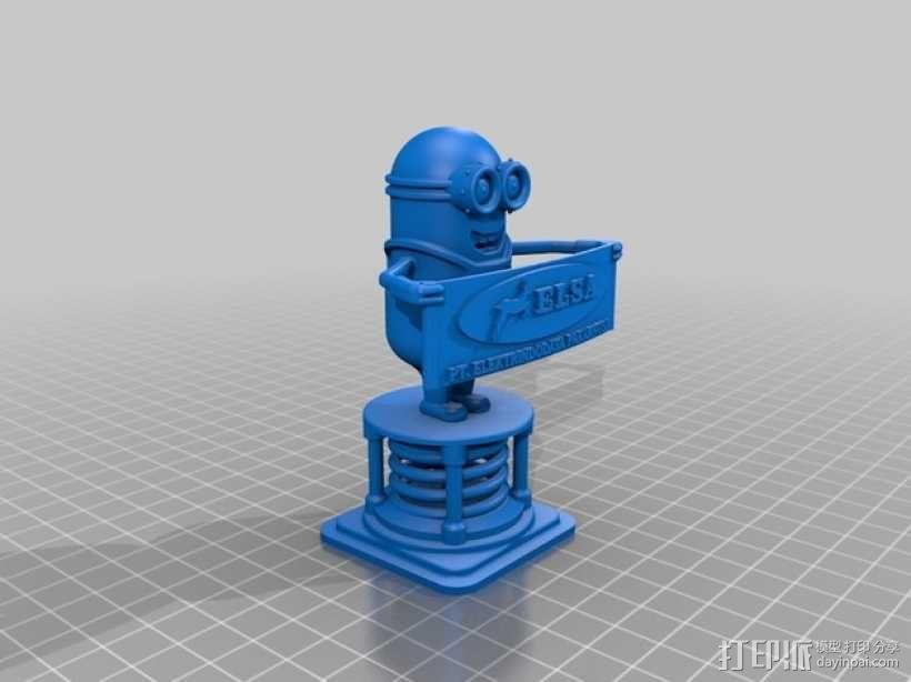 elsa的仆人模型 3D模型  图1