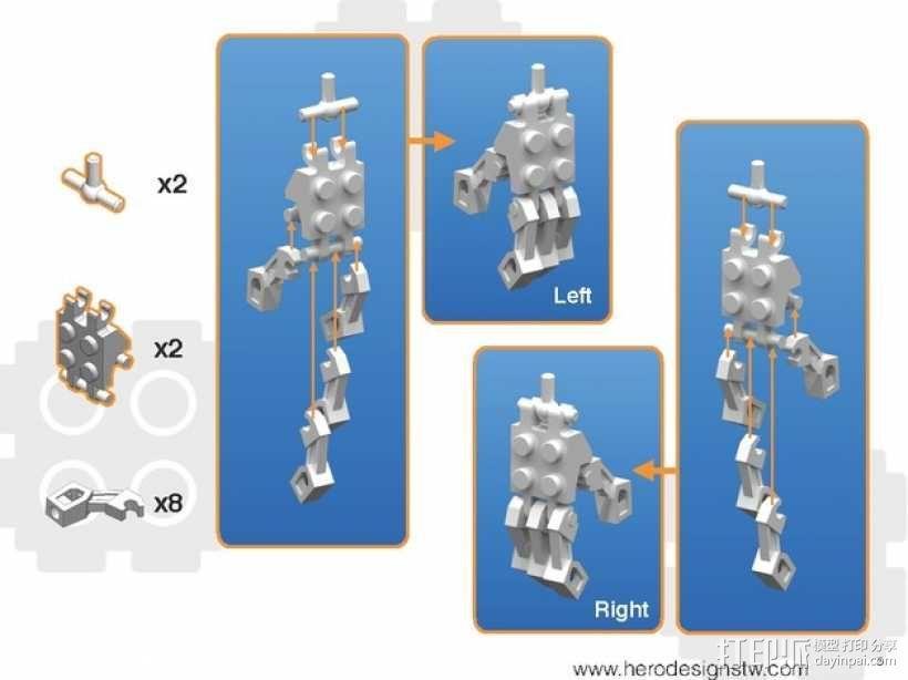 乐高积木玩具 3D模型  图20