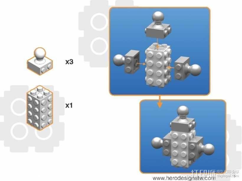 乐高积木玩具 3D模型  图22