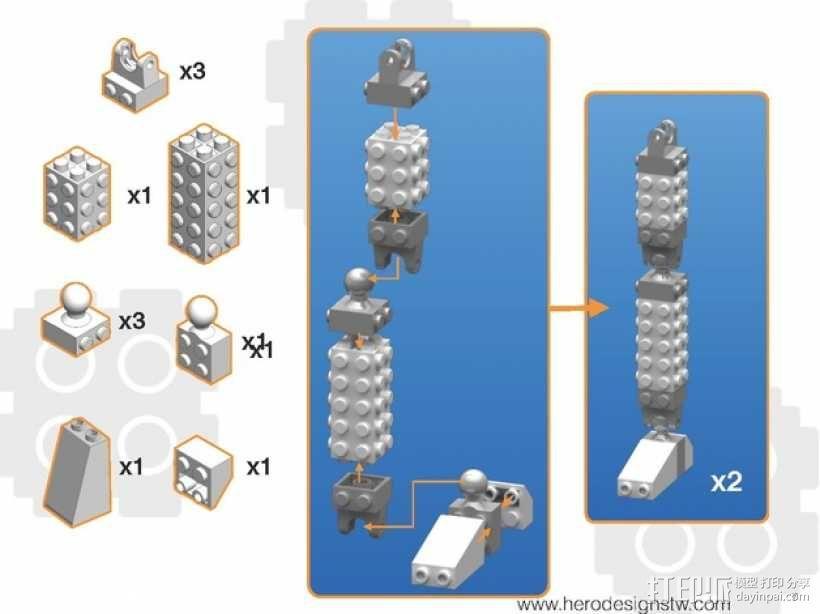 乐高积木玩具 3D模型  图23