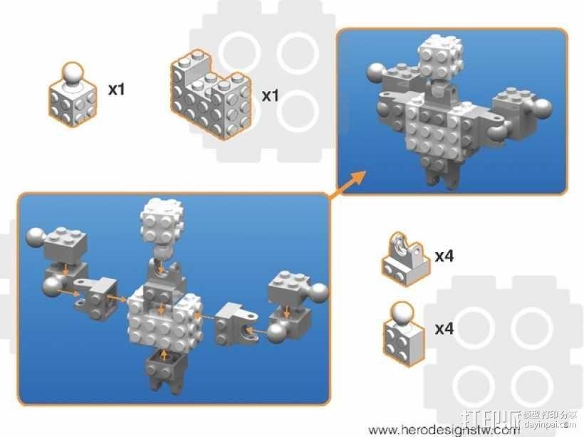 乐高积木玩具 3D模型  图26