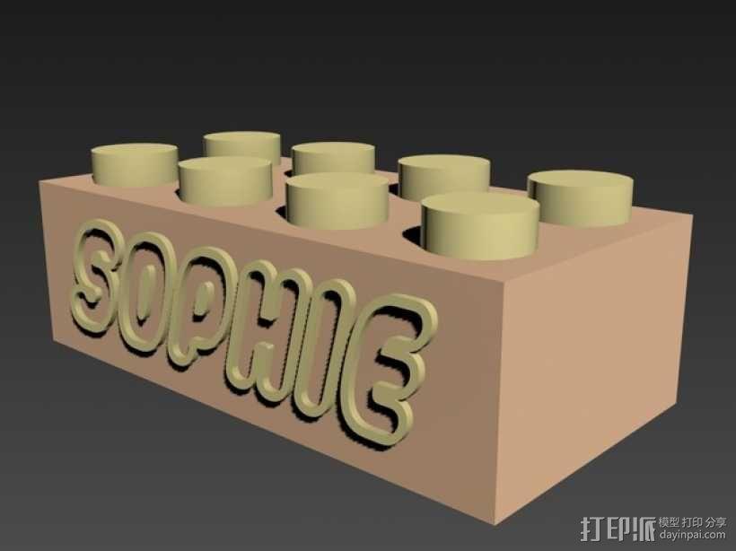 个性化的乐高玩具模型 3D模型  图2
