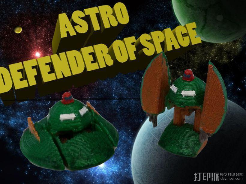 游戏《Astro Defender - Space》人物模型 3D模型  图1