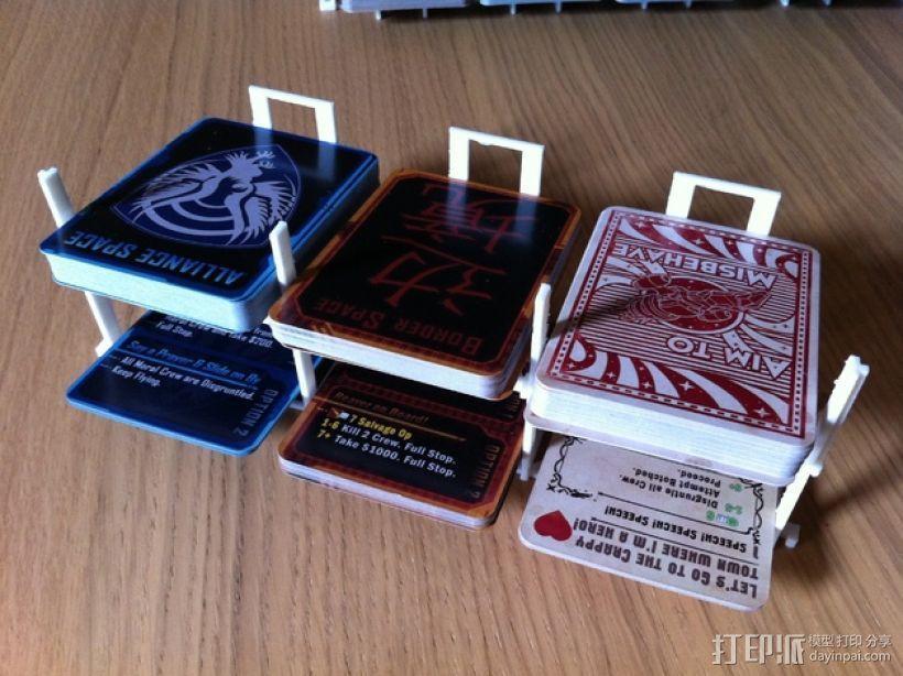 游戏牌卡架 3D模型  图2