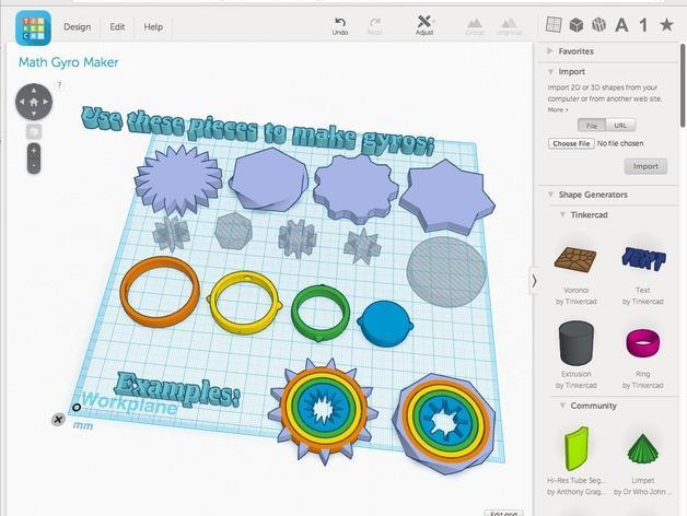 可定制化的数字陀螺仪 3D模型  图2