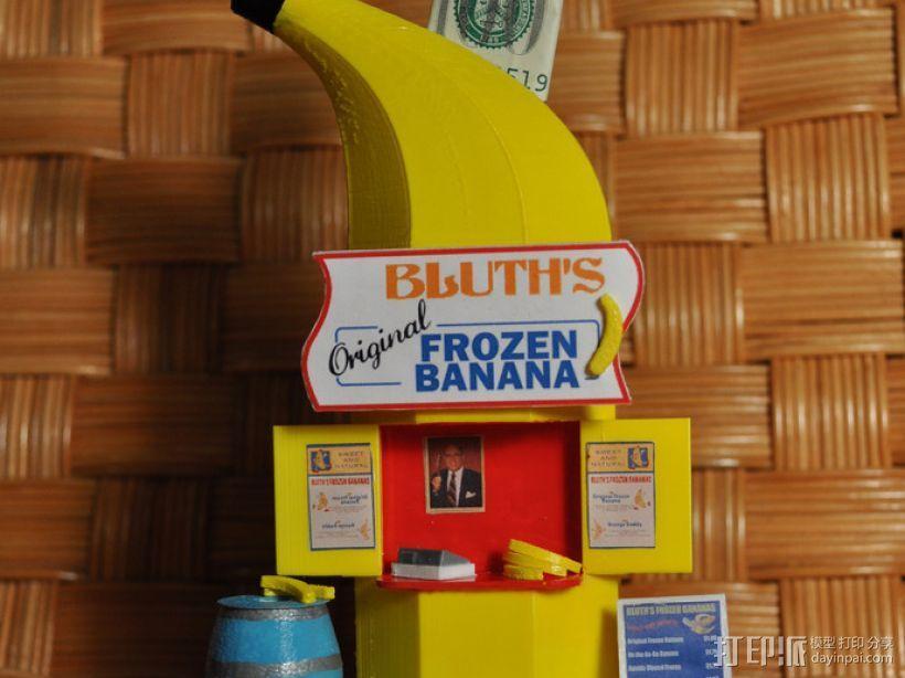 香蕉造型的存钱罐 3D模型  图1