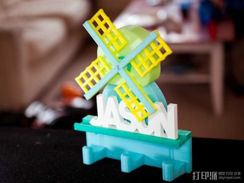 风车形挂钩 3D模型  图1