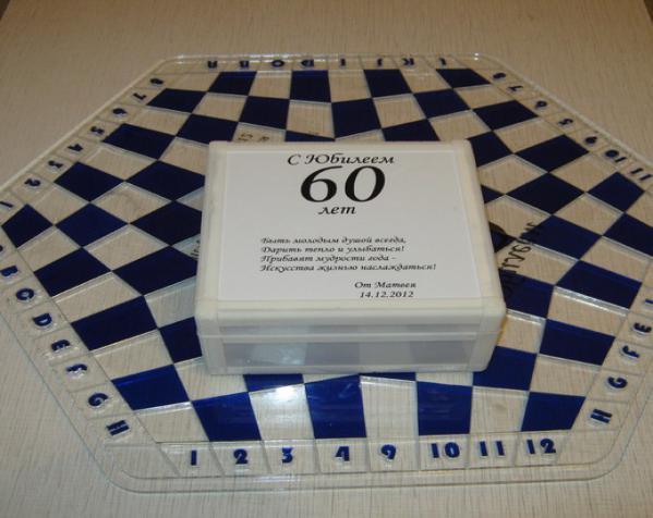 三人国际象棋 3D模型  图6