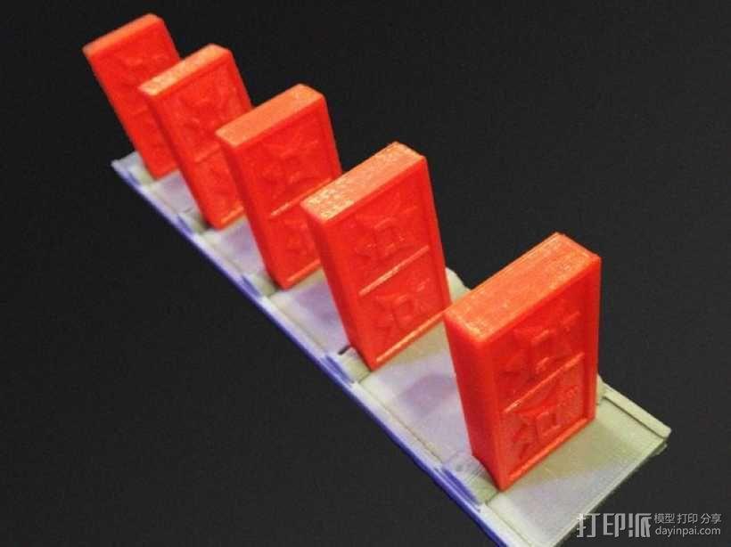 多米诺骨牌轨道 3D模型  图1