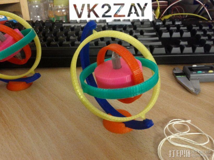 陀螺仪 3D模型  图1