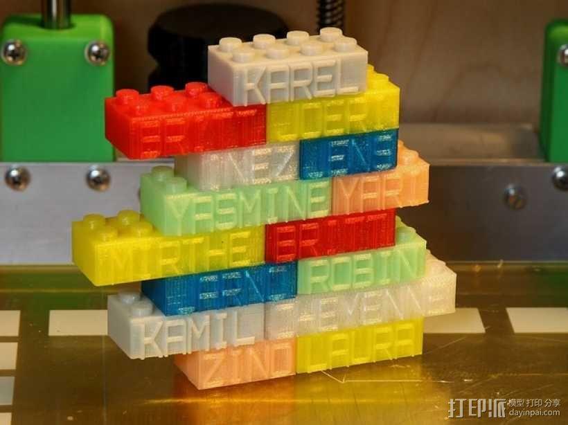 乐高积木项链/钥匙链 3D模型  图1