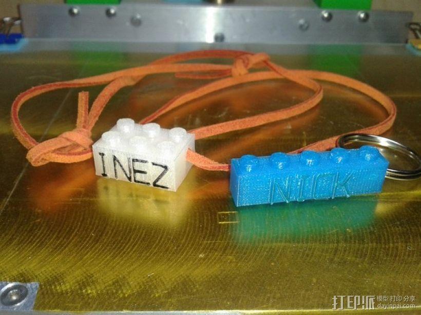 乐高积木项链/钥匙链 3D模型  图2