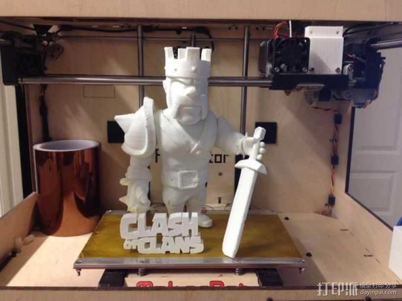 《部落战争》中蛮族首领 3D模型  图1