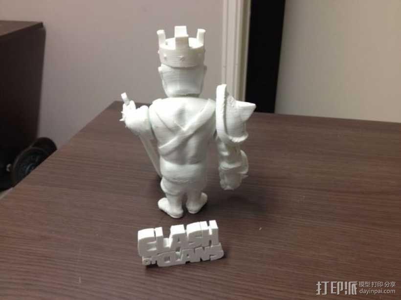 《部落战争》中蛮族首领 3D模型  图2