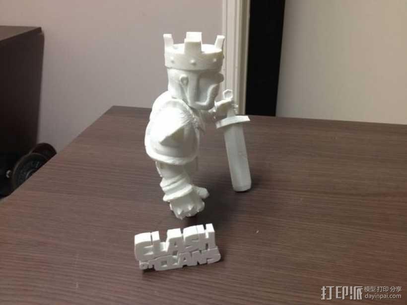 《部落战争》中蛮族首领 3D模型  图4