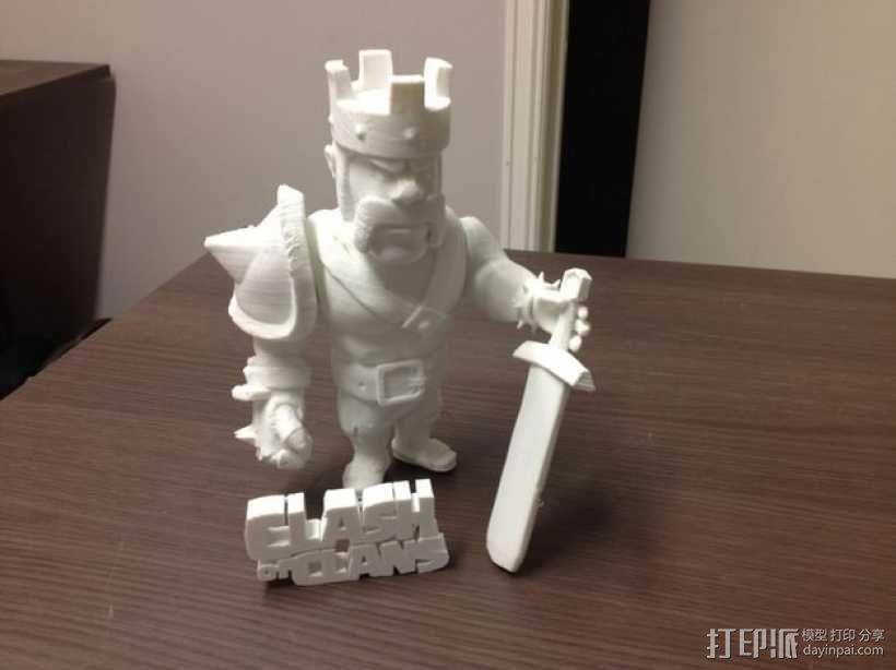 《部落战争》中蛮族首领 3D模型  图8