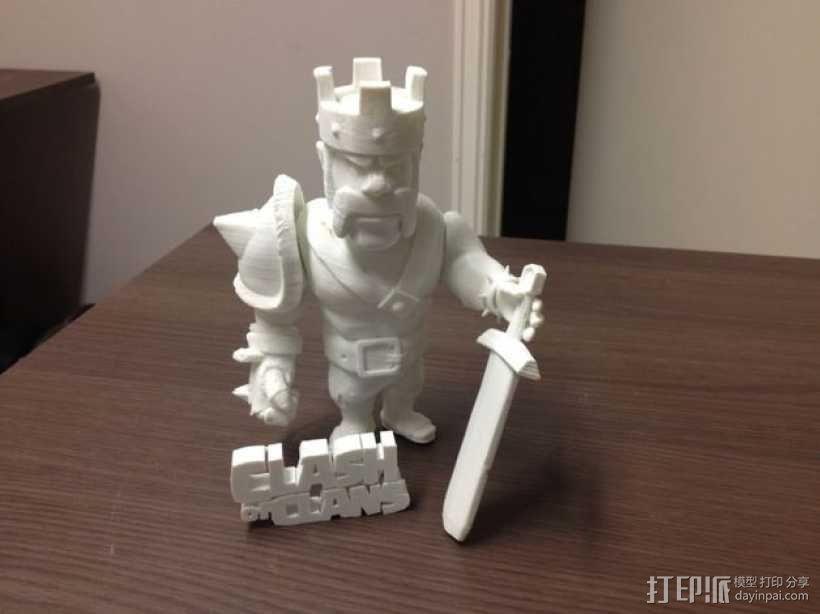 《部落战争》中蛮族首领 3D模型  图6