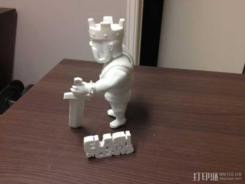 《部落战争》中蛮族首领 3D模型  图5