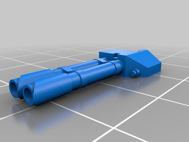 Valkyrja战舰 3D模型  图7