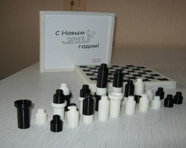 经典象棋 3D模型  图9