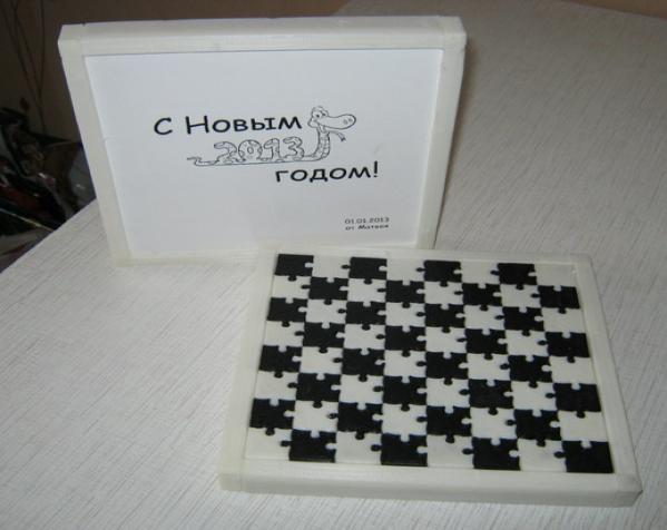 经典象棋 3D模型  图10