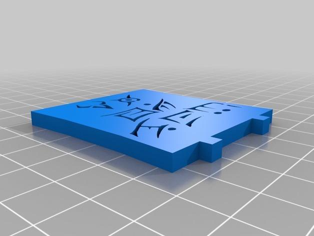 游戏卡座 3D模型  图6