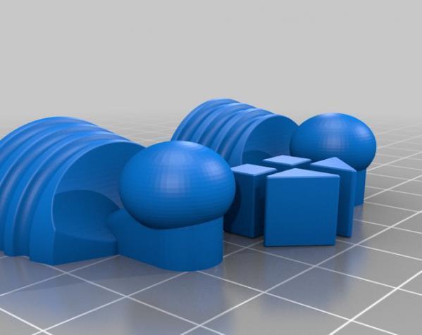 Vertex机器人 3D模型  图9