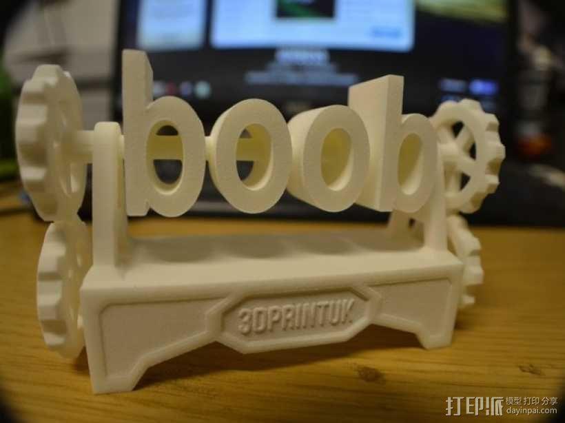 boob poop上下对称装置 3D模型  图3