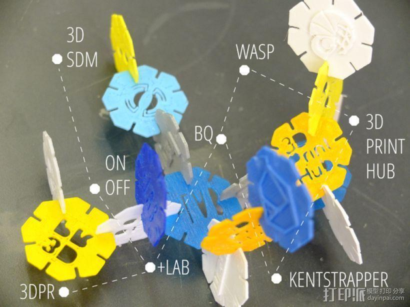 网络状的octons游戏 3D模型  图1