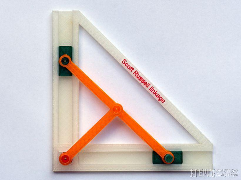 90度直线型联动装置 3D模型  图1