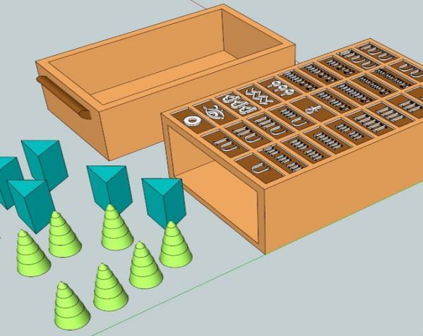 塞尼特棋游戏套件 3D模型  图2