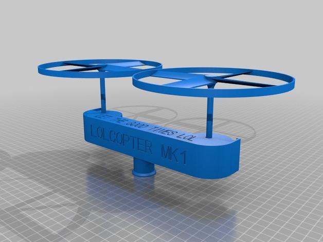 可定制化的lolcopter 1  3D模型  图1