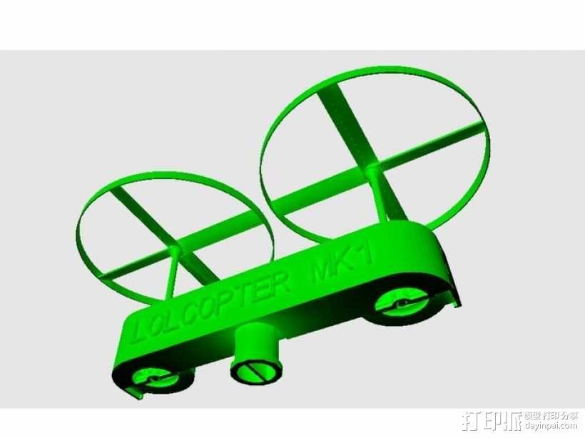 可定制化的lolcopter 1  3D模型  图11