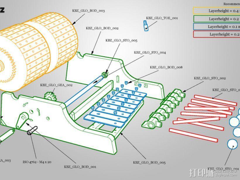 迷你木琴模型 3D模型  图5