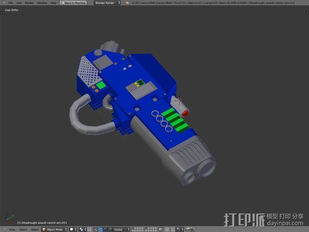 无畏战舰零部件模型 3D模型  图5