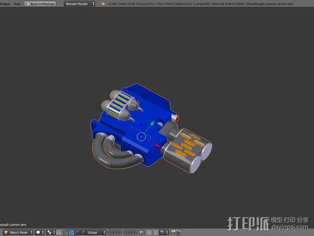 无畏战舰零部件模型 3D模型  图4