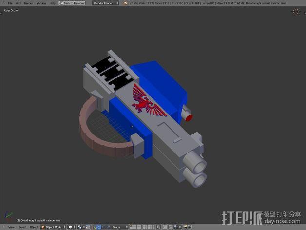 无畏战舰零部件模型 3D模型  图6