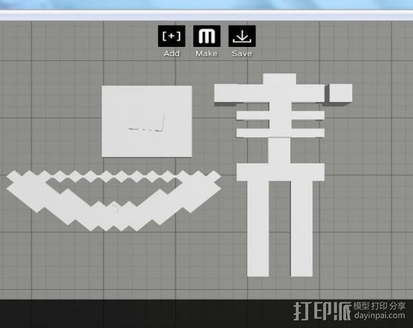 Minecraft骨架玩偶 3D模型  图4