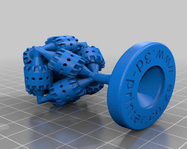 可打印的大脑齿轮模型 3D模型  图1