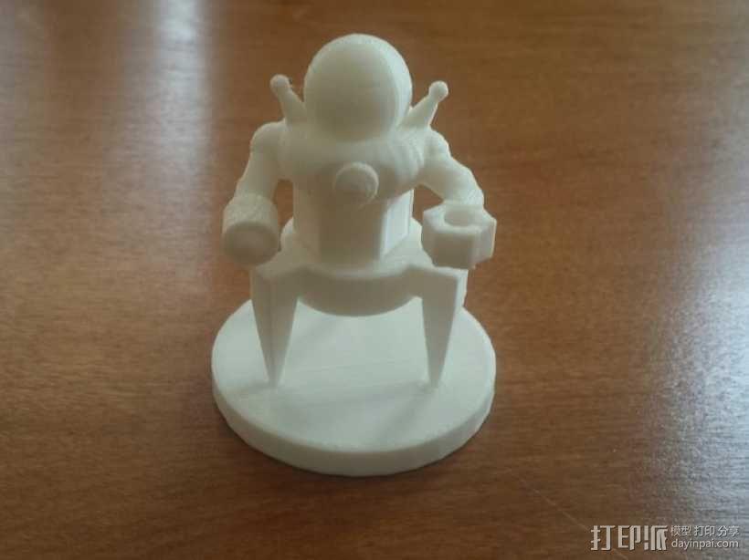 东京之王:Alienoid怪兽模型 3D模型  图1