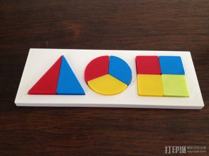 彩色简易拼图模型 3D模型  图1