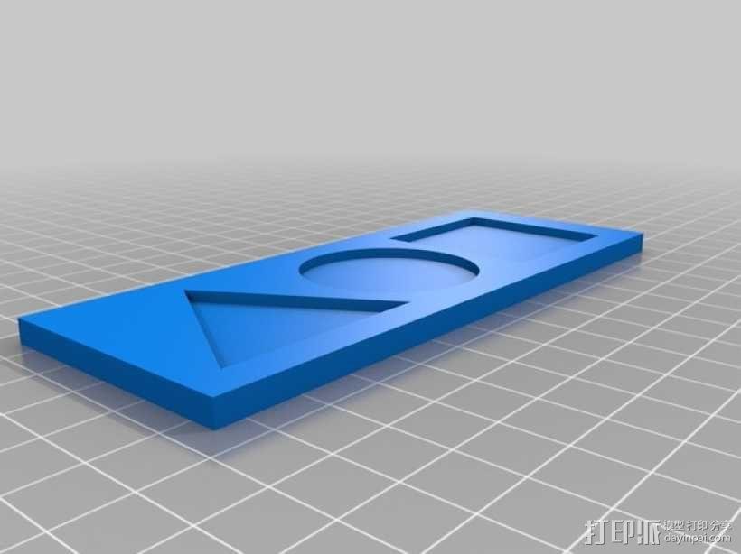 彩色简易拼图模型 3D模型  图3