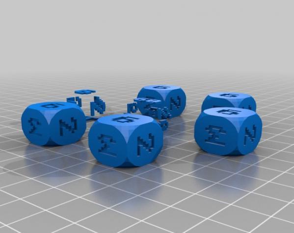 双色骰子游戏模型 3D模型  图1