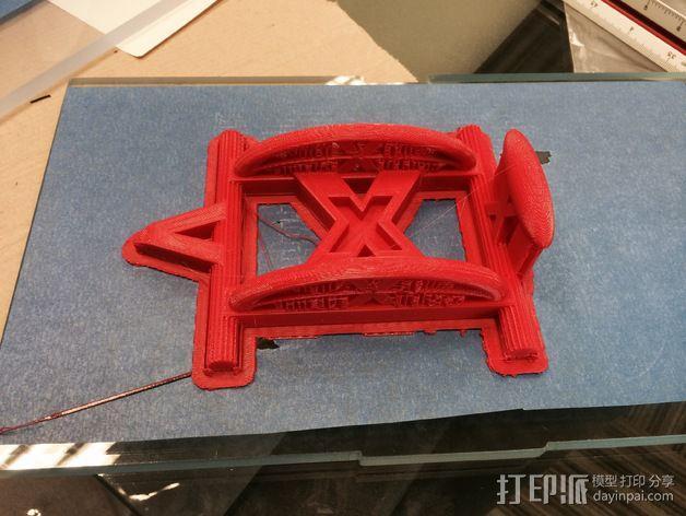 艾瑞欧原子玩具赛车 3D模型  图3