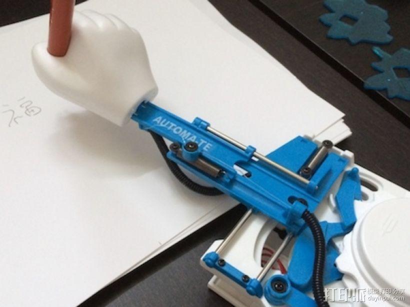 会写中国字的Automa-te机械手臂 3D模型  图1