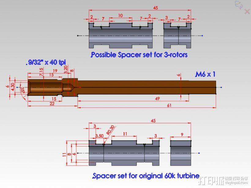 涡轮旋转工具配件 3D模型  图4
