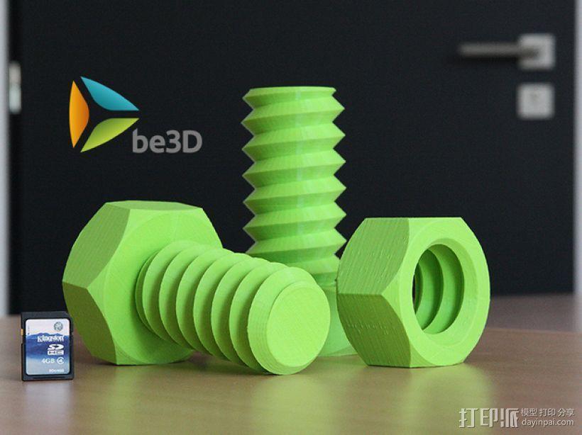 螺丝钉和螺母 3D模型  图1