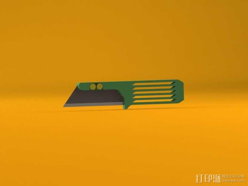 美工刀 3D模型  图1